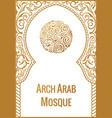 ramadan kareem greeting background arch vector image vector image