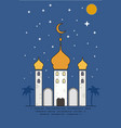 islamic sheikh grand mosque eid mubarak greetings vector image