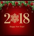2018 happy new year postcard vector image