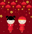 Chinese girl-boy greetings card vector | Price: 1 Credit (USD $1)