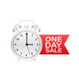 one day sale special offer price sign advertising vector image vector image