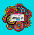 poster banner for festival of happy janmashtami vector image vector image