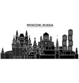russia moscow architecture urban skyline with vector image vector image