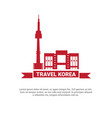 seoul landmark buildings icon travel to korea vector image vector image