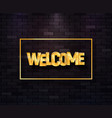 welcome golden text in frame isolated vector image vector image