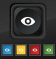 sixth sense the eye icon symbol Set of five vector image
