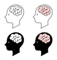 human head brain 4 icons vector image vector image