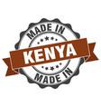 made in kenya round seal vector image vector image