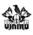 vikingi helmet 0004 vector image vector image