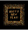 happy new year christmas banner vector image