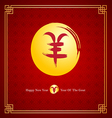 chinese new year 2015 9 vector image vector image