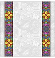 lace border stripe in ornate floral background vector image vector image