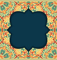 retro boho floral pattern frame two vector image vector image