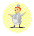 chef cartoon style cute character vector image