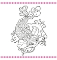 Japanese carp - line drawing image vector image