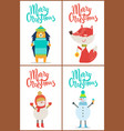 merry christmas animals vector image vector image