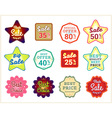 Set of retro promotion discount sale vector image vector image