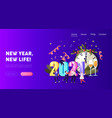 2021 happy new year celebration landing page