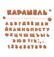 caramel cyrillic alphabet sweet glossy letters vector image vector image