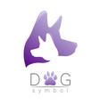 dog logo violet trend gradient silhouette vector image vector image