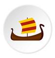 medieval boat icon circle vector image vector image