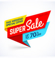 super sale this weekend special offer banner vector image vector image