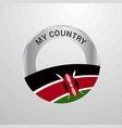 kenya my country flag badge vector image