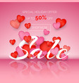 valentines day sale banner for website february vector image