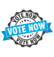 vote now stamp sign seal vector image vector image