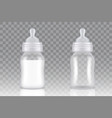 baby milk bottle realistic mock up set vector image