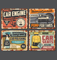 car service rust sign plates auto service station vector image vector image