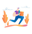 fast delivery man runs with a box in his hands vector image