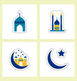 label icon on design sticker collection ramadan vector image vector image