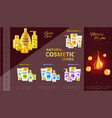 realistic cosmetic series template vector image