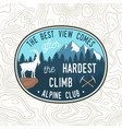 the best view comes after hardest climb vector image