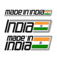 made in india vector image