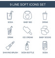 9 soft icons vector image vector image