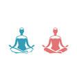 yoga logo man sitting in lotus position symbol vector image vector image