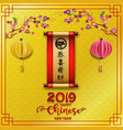 happy chinese new year 2019 card year of the pig vector image vector image