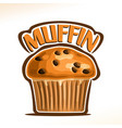 logo for traditional muffin vector image vector image