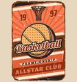 basketball sport game ball basket and hoop vector image vector image