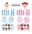 child face constructor kids character of vector image