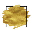 golden blob isolated vector image
