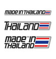 made in thailand vector image vector image