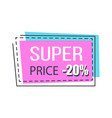 super sale bright promo sticker with thin frame vector image