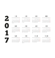 2017 year simple calendar on chinese language on vector image vector image