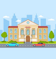 bank building government house financial office vector image vector image