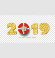 happy new year card 3d red gift box ribbon bow vector image vector image