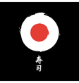 hieroglyph Sushi vector image vector image