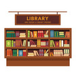 library promotional poster with big full wooden vector image vector image